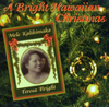 Ki Ho Alu Christmas Album by Various Artists